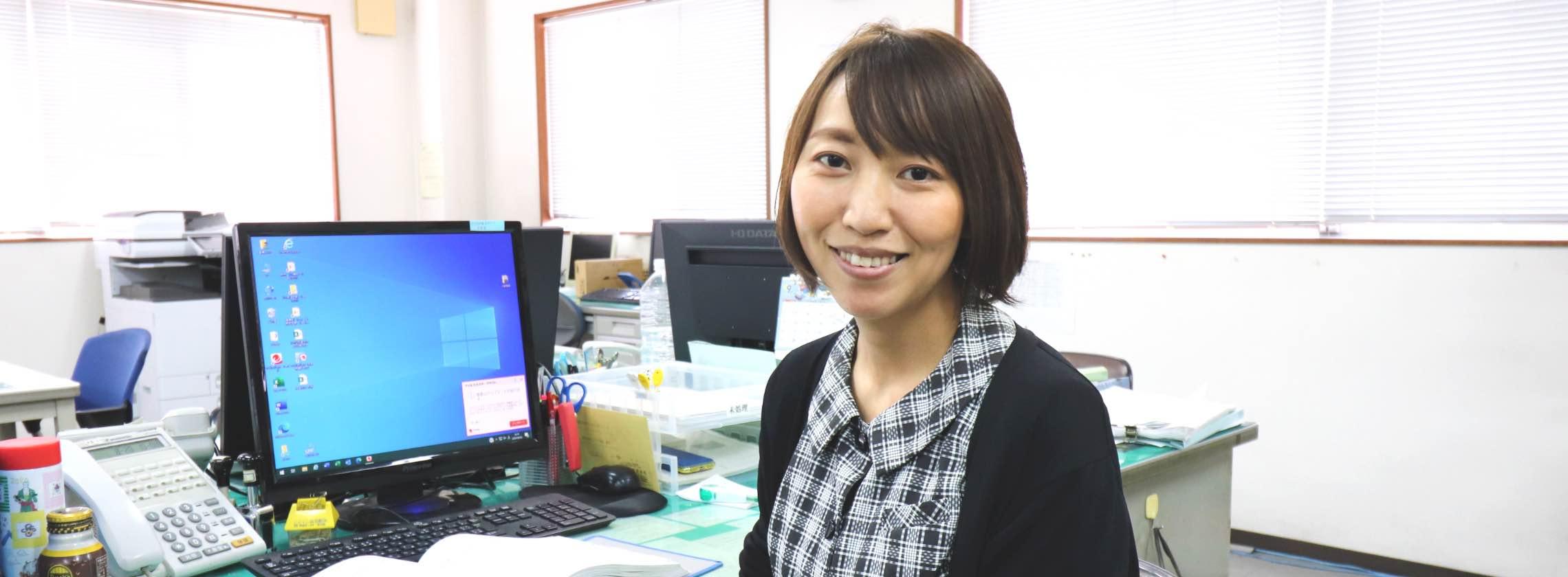営業部|三重県鋳造メーカー求人情報|大洋産業