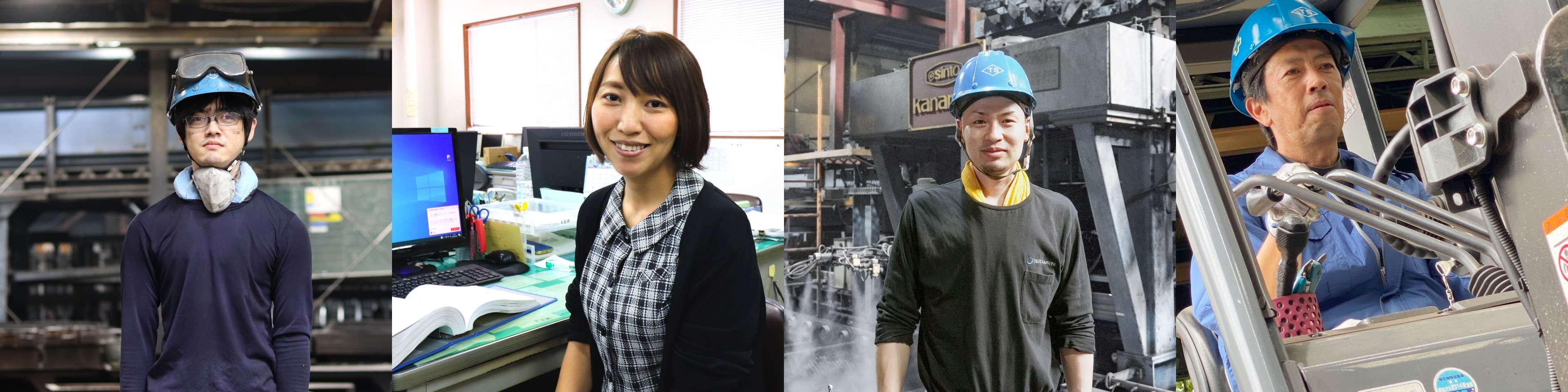 社員インタビュー|三重県鋳造メーカー求人情報|大洋産業